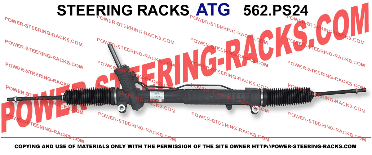 {:en}Steering rack. LAND ROVER DISCOVERY III; LAND ROVER DISCOVERY IV LA