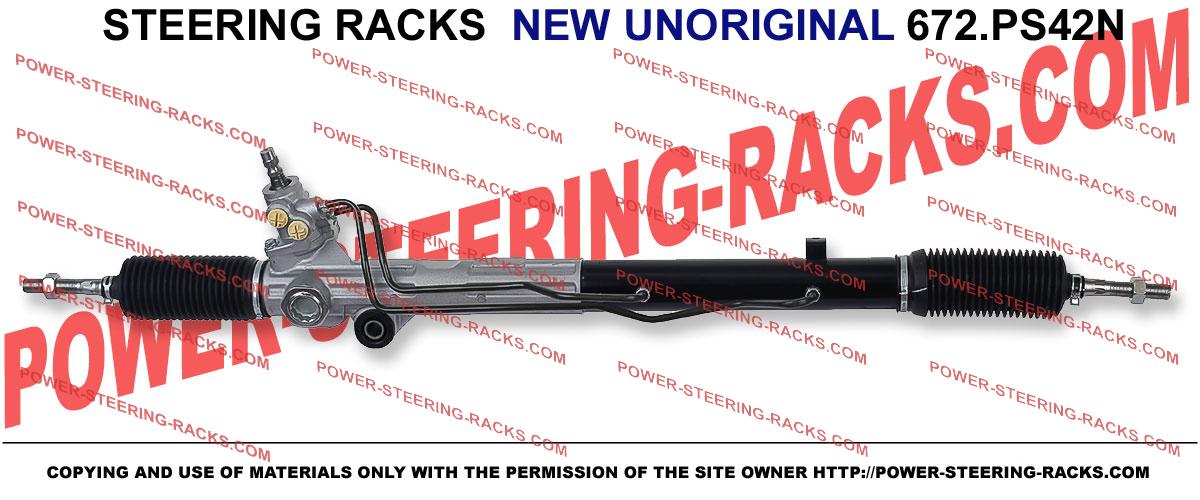 {:en}Steering rack.New non-original TOYOTA SEQUOIA 2000 - 2007; TOYOTA TUNDRA 1999 - 2006; TOYOTA YARIS 1999 - 2005